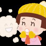 【全訳】呼気一酸化窒素(FENO)を喘息診療にどう生かすか?(第1回/全2回)