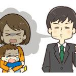 受動喫煙は、少ない曝露量でも子どもの喘息増悪のリスクになる