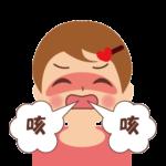 マグネシウムは、小児の喘息急性発作に対し効果があるか?:メタアナリシス