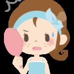 幼児期のアトピー性皮膚炎は、その後の接触皮膚炎の原因になるか?