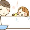 塩素浴はアトピー性皮膚炎の治療に効果的、、なのか? 第1回(全3回)