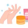 保湿剤のアトピー性皮膚炎に対する効果: システマティックレビュー