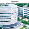 ラメラ構造脂質   健康用語の基礎知識   ヤクルト中央研究所